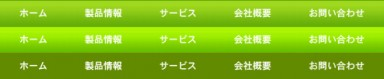 webデザイン演習実演005