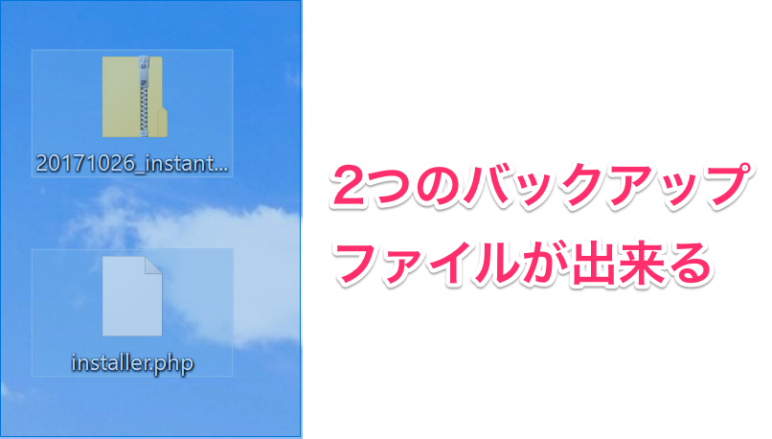 スクリーンショット_2017-10-26_16_02_23